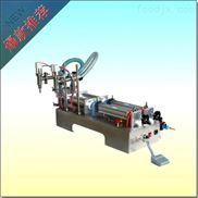 液体小型定量灌装机