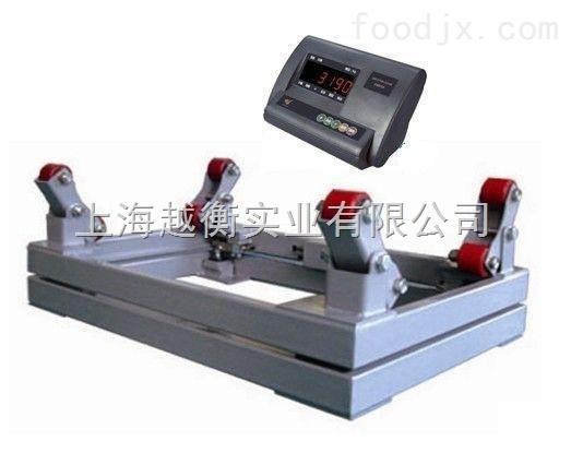 上海钢瓶秤厂家 高精度抗冲击能力强钢瓶秤