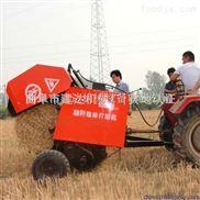 供应玉米秸秆打捆机原理 同城秸秆打捆机的价格