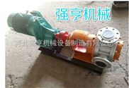 內齒高粘度轉子泵可輸送半固態液體無困液