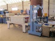 BS-5038型-济南沃发机械专业生产PE膜套膜收缩机|PE热收缩膜包装机¥滨州袖口式全自动套膜机