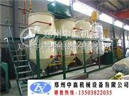 资阳小型山茶籽油精炼设备多功能高效