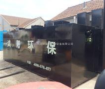 石家庄洗衣房污水处理设备排放达标