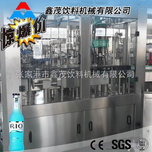 玻璃瓶含气饮料灌装生产线