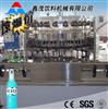 厂家直供含气饮料灌装设备