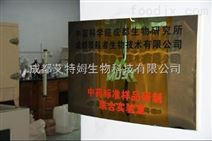 黄诺马苷577-38-8现货购买流程