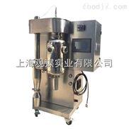 低温喷雾干燥机  实验型设备 超低耗能