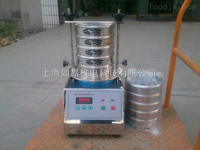RA-200RA-200試驗篩,檢驗篩,實驗篩