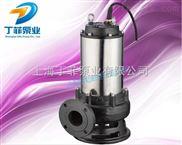 65JYWQ35-15-1200-3自動噴壓攪勻潛污泵廠家
