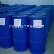 1,1-環丙烷二甲醇 #現貨報價