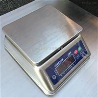 制药厂3kg不锈钢桌秤 6kg防水食品案秤