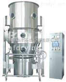 立式沸腾干燥制粒机