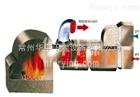 燃煤高温热风炉