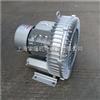 2QB820-SHH27高压鼓风机厂家批发