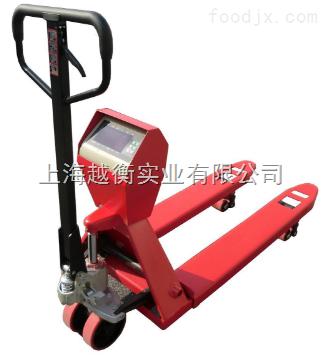 DCS-SG-EX型号1吨防爆叉车秤 方便移动的叉车电子秤