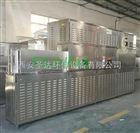 微波燕麦熟化设备厂家