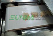 食品杀 菌机/微波食品灭 菌设备