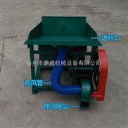 供应小型粮食精选机/除杂机/筛选机