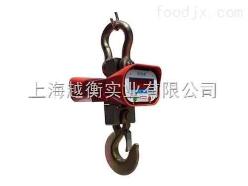 OCS-G型无线耐高温直示式电子吊秤厂家价格