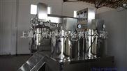 ERS2000多功能奶油超高速乳化机