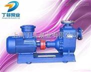 304耐腐蚀自吸泵 油船化工厂专用卧式离心油泵
