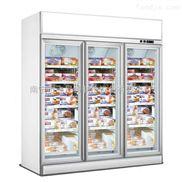广西南宁便利店冷柜三门饮料柜冷藏展示柜立式冰柜