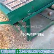 小型大豆清選機   糧食清雜機械  篩選機械設備