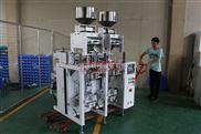食品类包装机械---HL150双胞胎立式自动包装机