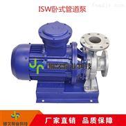 卧式管道泵ISW型