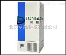 -86℃立式超低温保存箱DW-86L940D
