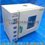 202-4数显电热恒温干燥箱烘箱,不锈钢数显电热鼓风干燥箱烘箱