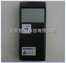 辐射测试仪 库号K6005