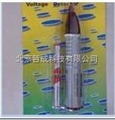 电磁辐射测�试笔
