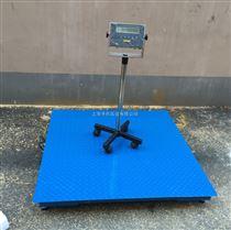 DCS-HT-EX化工厂1吨防爆地磅秤带立杆 泰州2吨地磅