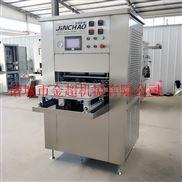 充氮气盒式包装机小型气调包装机生产厂家