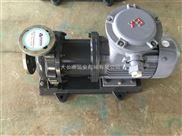 不锈钢塑料磁力驱动泵