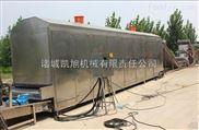 供應大型多層帶式干燥機蔬菜水果連續隧道式蒸汽加熱網帶烘干機