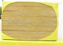 不燃防火A1级岩棉保温板市场现货供应