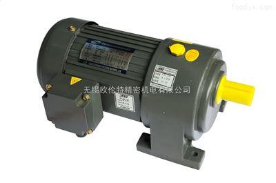 7kw 3700w变频电机带刹车 减速电机三相220v/380v