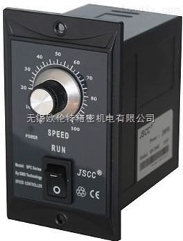 德国精研jscc调速器 spc25e spc60e spc90e spc120e spc200e