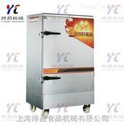 CH-A-150-多功能蒸饭柜