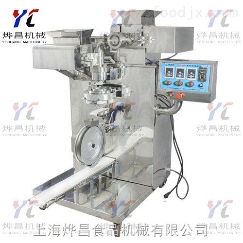 VFD-4000上海汤圆机
