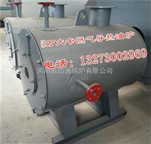 湖南5万大卡燃油燃气导热油炉厂家