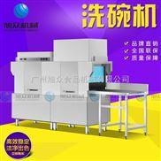 XZ-3000-学校食堂多功能洗碗机 长龙式洗碗机