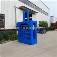 礦泉水瓶液壓打包機自動推包液壓打包機價格