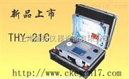 油液质量分析仪