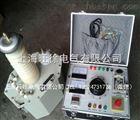 特价供应TDSB-3KVA/50KV工频高压试验变压器 工频试验变压器
