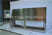 工厂直销不锈钢烟罩 环保厨房厨具烟罩 东莞厨房烟罩厂家
