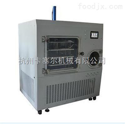 不锈钢硅油加热系冷冻干燥机