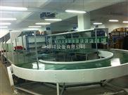 PVC平板输送机